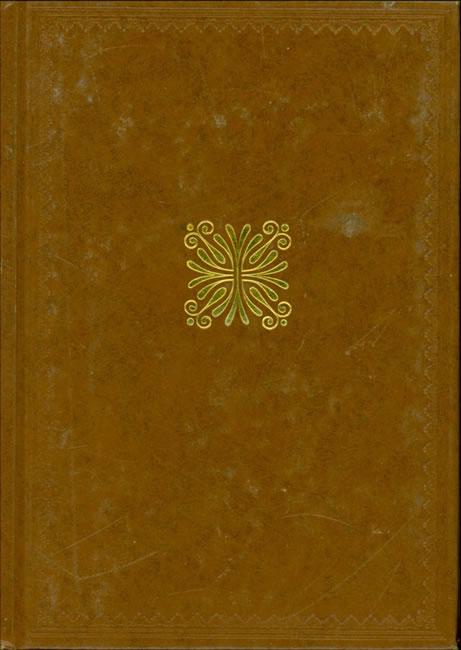 Occasions, livres anciens, revues illustrations, livres scolaires
